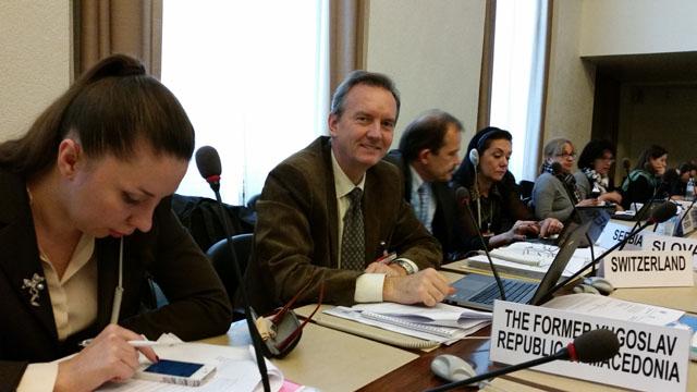 7-ми состанок на Работната Група за вода и здравје, во рамките на Протоколот за вода и здравје