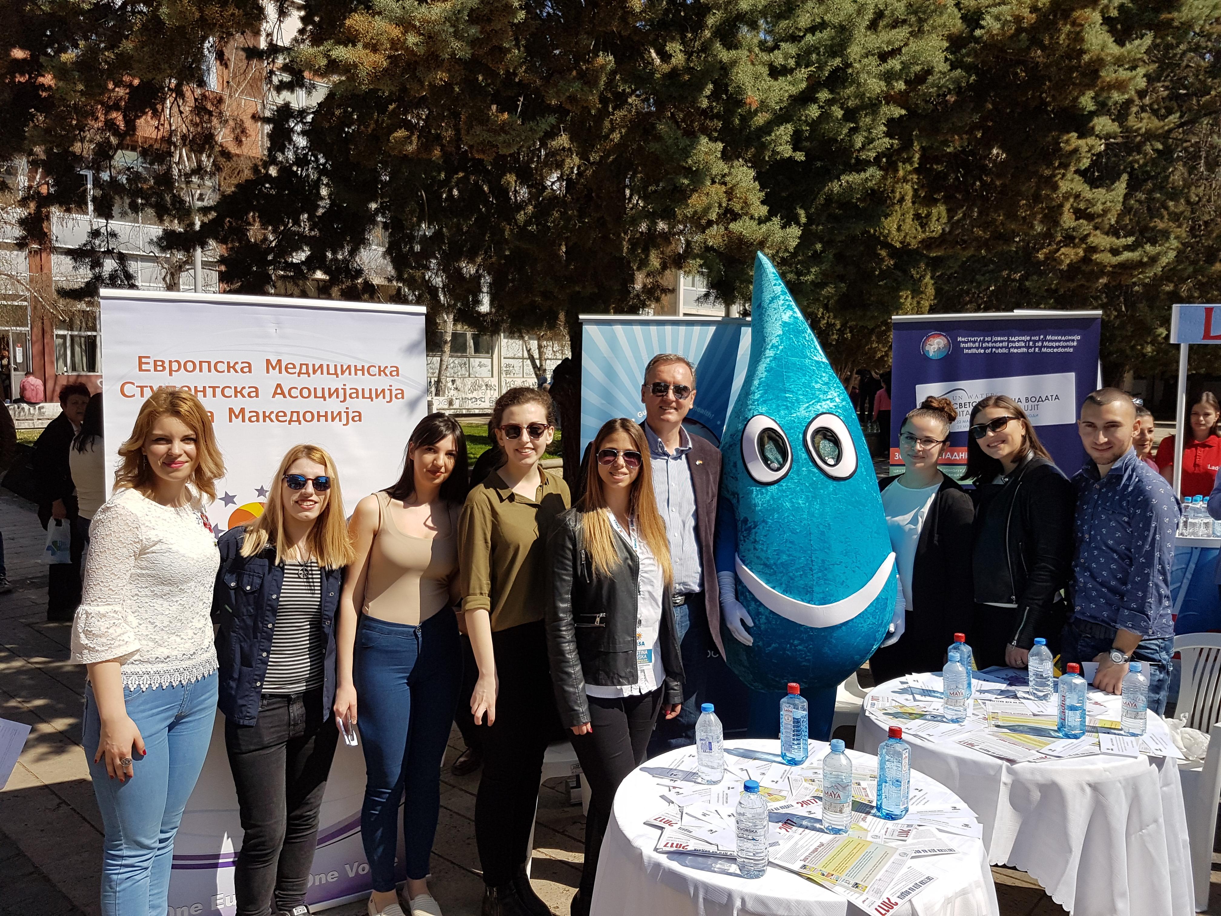 Галерија: Светски ден на водата 2017