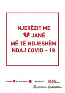 ¦Р4 poster al-1